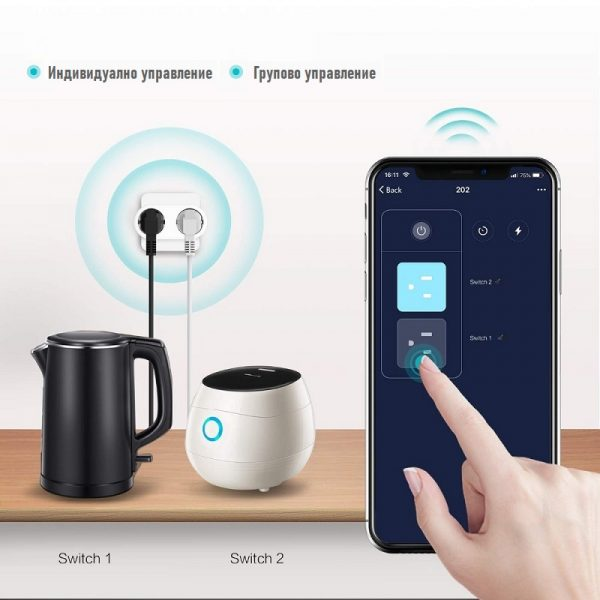 WiFi Smart контакт 2 в 1 – с мониторинг на Консумираната енергия 16А - Smart socket 2 in 1 - with monitoring of the Consumed energy 16A_02