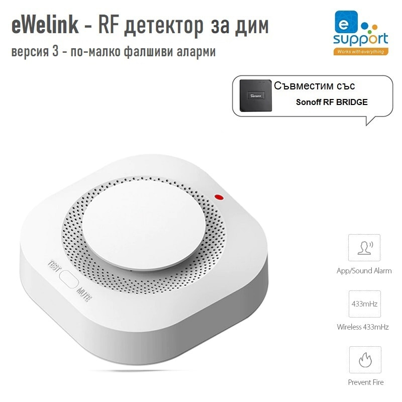 Безжичен детектор на дим М2 съвместим със Sonoff Bridge - RF 433Mhz - RF Wireless Smoke Detector Fire Security Alarm Protection-433MHz- less false alarms-1