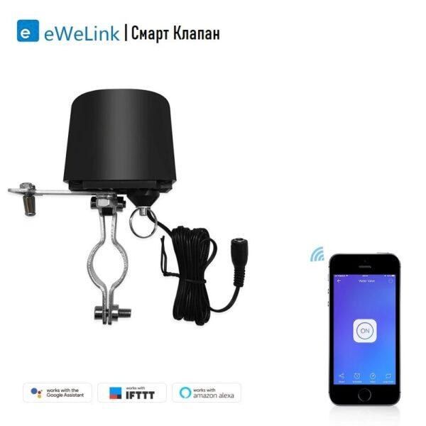 ewelink-smart-valve-wifi-valve-for-water-and-gas - eWeLink Smart Valve - WiFi Интелигентен Клапан за Спирателен кран за Вода & Газ
